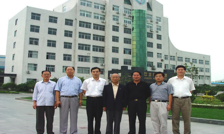 中国机械工业联合会副会长、原国家机械部总工朱森第(中)来公司指导工作_调整大小.JPG