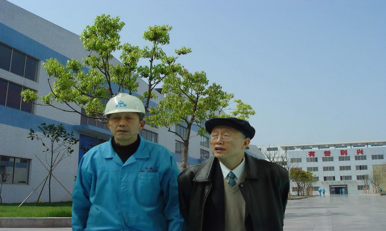 中国机械工业联合会副会长蔡惟慈来访(右)_调整大小.jpg